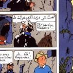 Traffico di esseri umani, attentati, vicino e medio oriente: da Tintin a Paperino, a Torino Comics